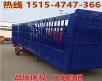 梁山提供各种仓栅式运输半挂车的供求信息价格