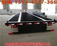 供应江苏省两线四轴高低高半挂车