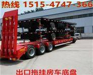 梁山轻量化12.5米平板车半挂车批发价格出口报价
