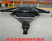浙江宁波运输罐体两轴高低高半挂车