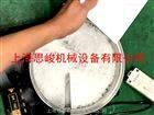 SGN-GRS2000水性飽和聚酯樹脂高速乳化機