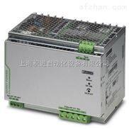 2866695 QUINT-PS/1AC/48DC/20 Phoenix品牌直流电源