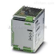 2866776 QUINT-PS/1AC/24DC/20 Phoenix品牌直流稳压电源