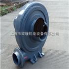 CX-7.5CX-7.5中压风机/全风中压鼓风机价格
