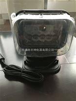 CH-3500A遥控强光灯 车载磁力探照灯 搜索灯