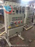 BQXR51-75KW 防爆软启动器控制器