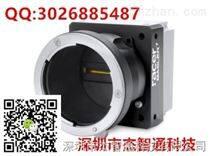 Basler彩色工業相機