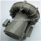 VFC608A现货富士(FUJI)VFC风泵,日本富士FUJI风泵,台湾富士气泵,旋涡高压气泵