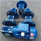 NMRV075NMRV075型蜗轮蜗杆减速机