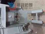 BXMD51-T 可移动式防爆配电箱