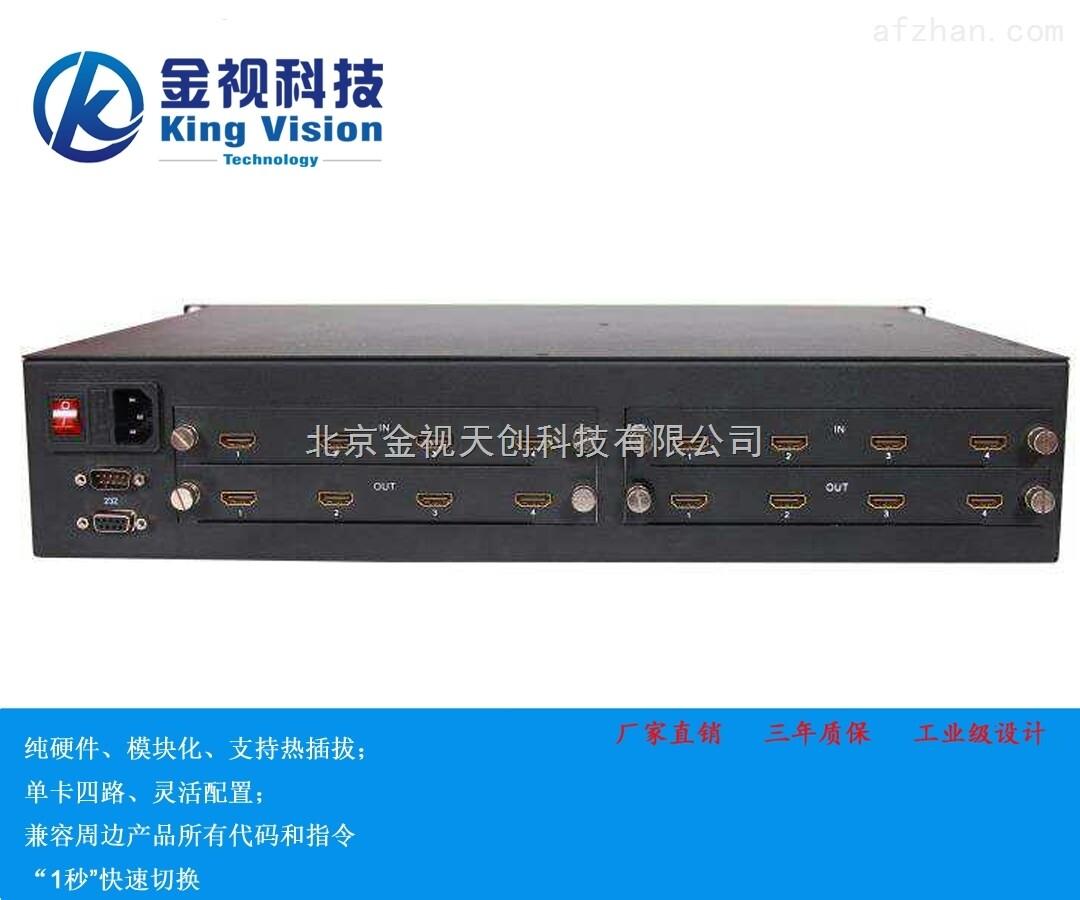 HDMI高清视频矩阵