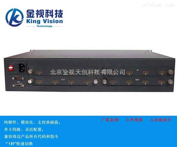 HDMI高清音视频矩阵