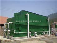 WSZ-2一体化生活污水处理设备价格