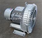 2QB740-SGH475.5KW高压鼓风机