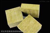 华克斯岩棉板厂家供应|超细岩棉板供应价格