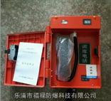SKHZ-1SKHZ-1数字抗噪声防爆扩音电话站(无主机型)