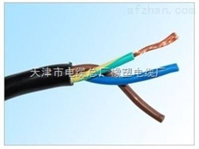 屏蔽双绞线RVSP-3×0.75 屏蔽线RVSP-3*1