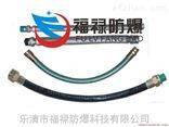 BNGM20*1.5(M)-G3/4(F)防爆挠性软管