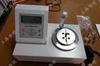 供应SGNH弹簧扭力试验机,扭力弹簧测试机