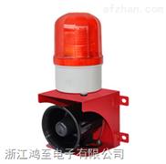 小型工业声光报警器