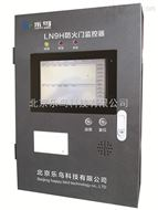 防火門監控系統模塊門磁一體機