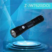 海洋王JW7620强光防爆防水手电筒袖珍微型LED可充电安全帽灯