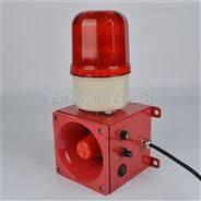 一体化声光报警器DC12V