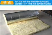 玻璃棉卷毡每平方价格