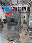 不锈钢防爆正压控制柜生产厂家
