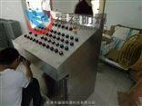 不锈钢防爆琴台控制柜