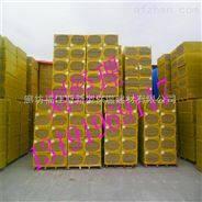 德州齐河县岩棉板 外墙专用岩棉板 岩棉板出厂规格