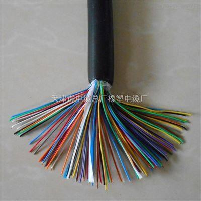 河北HYAT5*2*0.5充油通信电缆 HYAT10*2*0.5通信电缆
