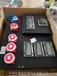 FXS防水防尘防腐检修电源插座箱