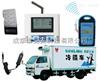 無線冷藏車溫濕度記錄儀短信報警