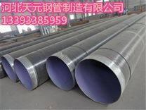 tpep输水用防腐钢管厂家