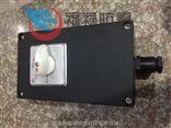 FLK (FDZ)防水防尘防腐断路器生产厂,家报价