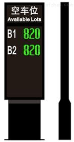 BF-CWYD5022甘肃前置式探测器的方式