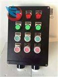LNZ-A3D3K1B1G防水防尘防腐操作柱