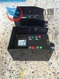 聚碳酸脂现场防水防尘操作柱