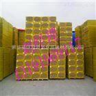 专业供应岩棉隔離帶 岩棉複合板规格