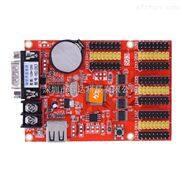 深圳灰度科技單色led顯示屏控制卡