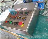 FXKS304不锈钢防水防尘防腐控制箱