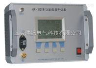 GF系列交、直流高压测量装置