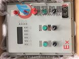200KW/2000KW锅炉加热防爆控制柜内装比例调节仪
