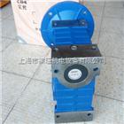 NMRW110NMRW110,紫光蜗杆减速机