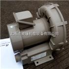VFZ301A-4Z台湾富士鼓风机-VFZ301A-4Z-低噪音风机现货