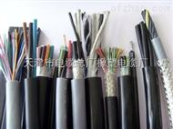 NH-YJV耐火电缆|电厂用电缆
