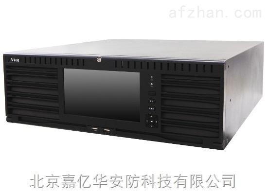 海康威视 DS-96128N-F16/H/I 网络硬盘录像机