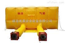 消防救生气垫
