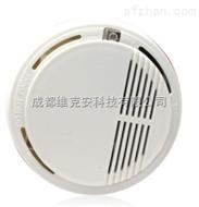 工厂专用烟雾报警器